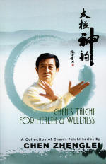 Chen's Tai Chi for Health